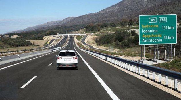 Κυκλοφοριακές ρυθμίσεις στην Ιόνια Οδό, στο τμήμα από Ρίγανη Αγρινίου έως Άρτα
