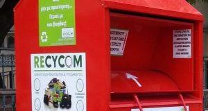 Κόκκινοι κάδοι ανακύκλωσης σε κεντρικά σημεία του Θέρμου
