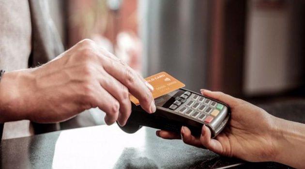 Ε.Ε.Τ.: Έως τέλος Δεκεμβρίου οι συναλλαγές έως 50 ευρώ χωρίς PIN