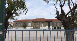 1o Δημοτικό Σχολείο Παναιτωλίου: Ευχαριστεί το παράρτημα Αγρινίου του Ε.Ε.Σ.