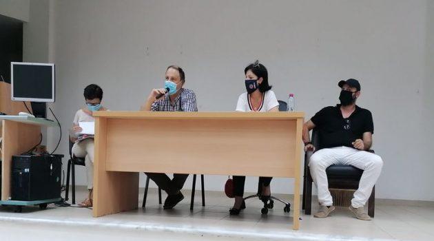 Π.Δ.Ε.: Ενημέρωση για το νόσημα του Καταρροϊκού Πυρετού