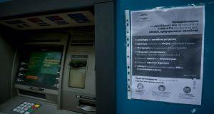 Επίδομα 534 ευρώ: Νέα πληρωμή μέσα στη βδομάδα, ποιοι θα…