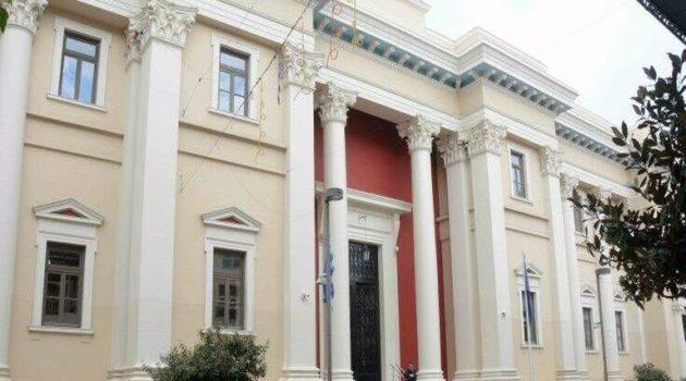 Κλείνουν για δύο ημέρες τα δικαστήρια στην Πάτρα λόγω κορωνοϊού