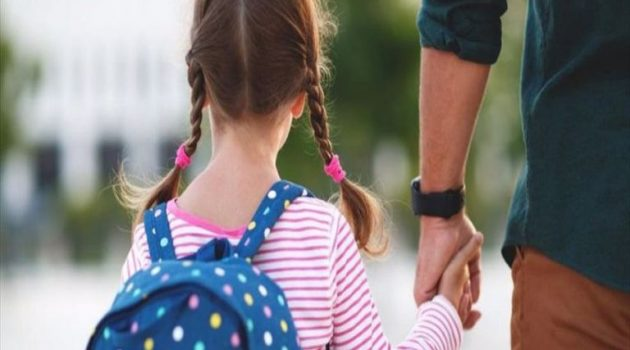 Άδειασχολικής παρακολούθησης – Δείτε τι ισχύει