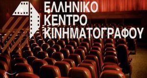 Υπ. Πολιτισμού: Χρηματοδότηση σε 100 επιπλέον σενάρια – ντοκιμαντέρ και…