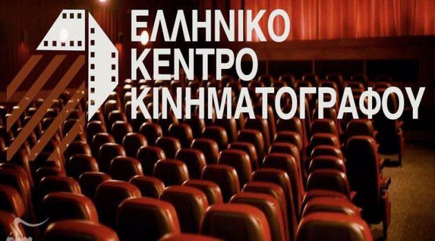 Υπ. Πολιτισμού: Χρηματοδότηση σε 100 επιπλέον σενάρια – ντοκιμαντέρ και μικρού μήκους