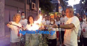Το Αγρίνιο υποδέχθηκε τη «Φλόγα της Αγάπης» (Video – Photos)