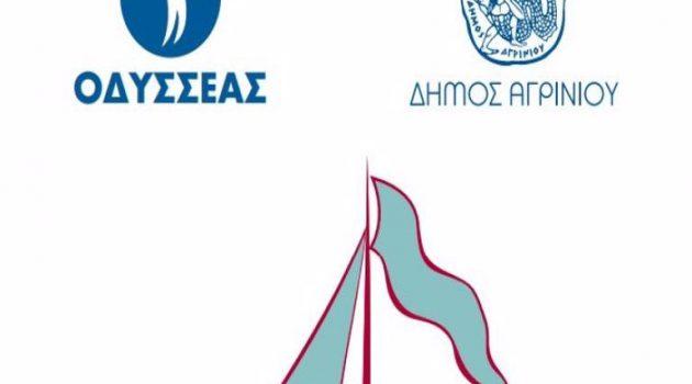 Αγρίνιο – «Οδυσσέας»: Σεμινάριο Εκπαιδευτικών Άγχος – Διαχείριση