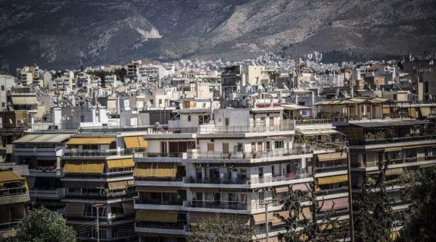 Πρόγραμμα «Γέφυρα»: Τα «sos» για την επιδότηση στεγαστικών δανείων