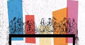 «Alexandre Iolas, The Last Supper» στη Βίλα του Ιόλα