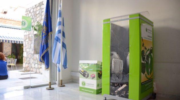 Δ. Πατρέων: Πρόγραμμα για ανακύκλωση μικρών ηλεκτρικών συσκευών
