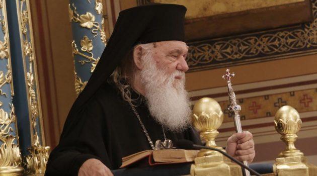 Άνοιγμα Σχολείων: Η Εκκλησία ζητά να γίνει αγιασμός στις 15 και όχι στις 14 Σεπτεμβρίου