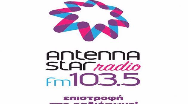 Antenna Star 103.5: Επιστροφή στην ενημέρωση