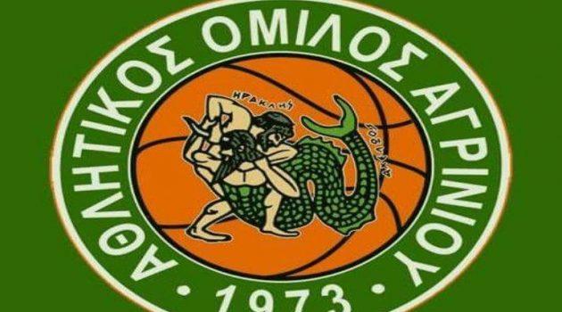 Α2 Μπάσκετ Ανδρών: Σάββατο στις 20:30 το Α.Ο. Αγρινίου – Γ.Σ. Αμαρουσίου