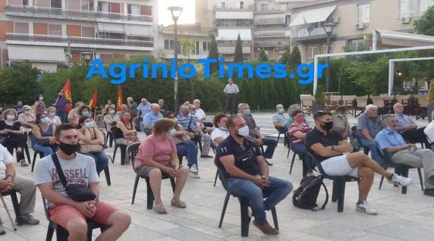 Αγρίνιο: Μάσκες και αποστάσεις στην εκδήλωση Απελευθέρωσης (Video – Photos)