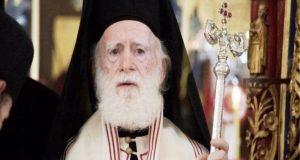 Στην Εντατική ο Αρχιεπίσκοπος Κρήτης Ειρηναίος – Αρνητικός στον ιό