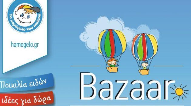 Bazaars από «Το Χαμόγελο του Παιδιού» στο Αγρίνιο
