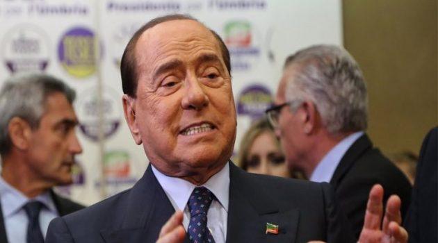Ιταλία: Παίρνει εξιτήριο σήμερα ο Μπερλουσκόνι
