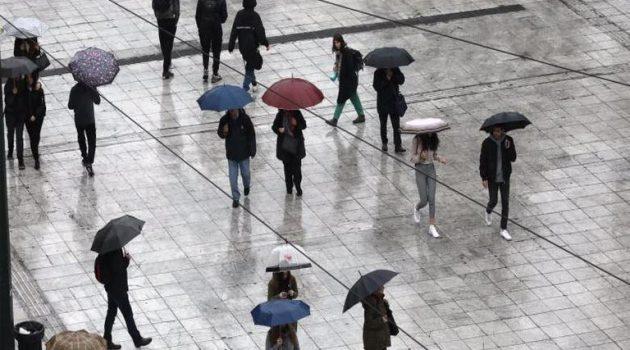 Χαλάει ο καιρός σταδιακά από αύριο και μεθαύριο