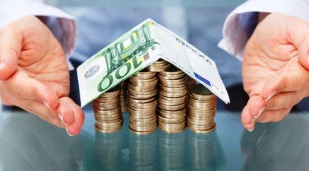 Τελεσίγραφο έξι μηνών σε «κόκκινους» δανειολήπτες