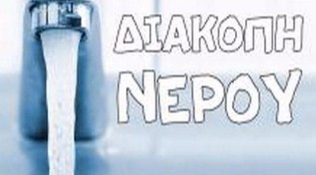 Δ.Ε.Υ.Α. Μεσολογγίου: Διακοπή υδροδότησης για επισκευή βλαβών