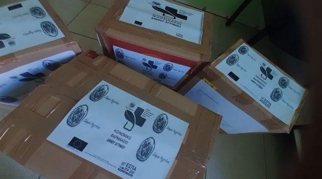 Αποστολή φαρμακευτικής βοήθειας του Δήμου Αγρινίου στην Καρδίτσα (Photos)