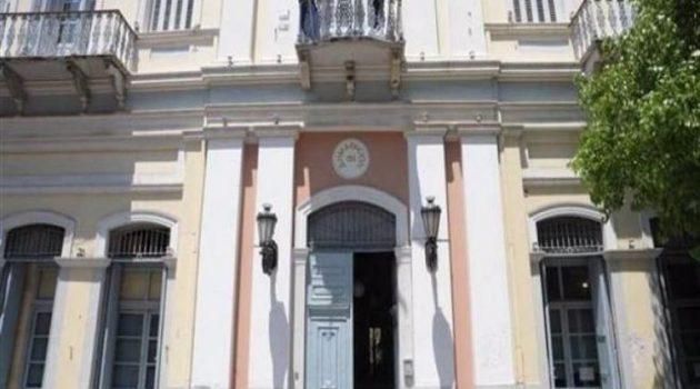 Δήμος Πατρέων: Καταδικάζει την επίθεση που δέχθηκαν δημοσιογράφοι