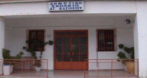 Πάτρα: Απολύμανση του σχολείου μετά το κρούσμα κορωνοϊού (Photos)
