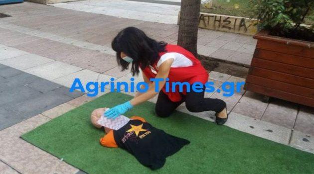Αγρίνιο – Ε.Ε.Σ.: Δράση για Πρώτες Βοήθειες (Photos)