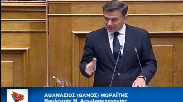 Εισήγηση Θ. Μωραΐτη στη Συζήτηση του Αθλητικού Νομοσχεδίου (Video)