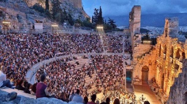 «Όλη η Ελλάδα ένας Πολιτισμός»: Eπτά εκδηλώσεις την Τετάρτη 2 Σεπτεμβρίου 2020