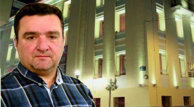 Τ.Ε.Ε. Αιτωλ/νίας: Πρόεδρος του Πειθαρχικού Συμβουλίου ο Σταύρος Κιτσάκης