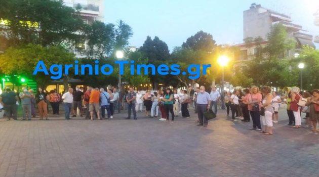 Αγρίνιο: H διαδήλωση φορέων για το άνοιγμα των σχολείων (Video – Photos)