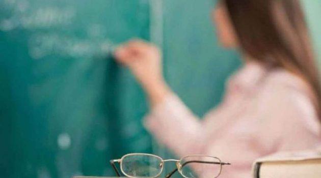 Δάσκαλοι Αγρινίου: Δεν μπορούμε να αξιολογούμε θέματα ιατρικής φύσης