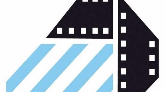 Η νέα σύνθεση Δ.Σ. του Eλληνικού Κέντρου Κινηματογράφου