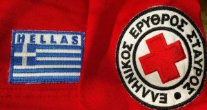 Ε.Ε.Σ.: Αποστολή ανθρωπιστικής βοήθειας στην Καρδίτσα