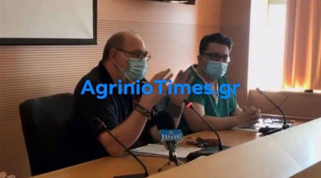 Τι είπαν οι γιατροί του Νοσοκομείου Αγρινίου σήμερα