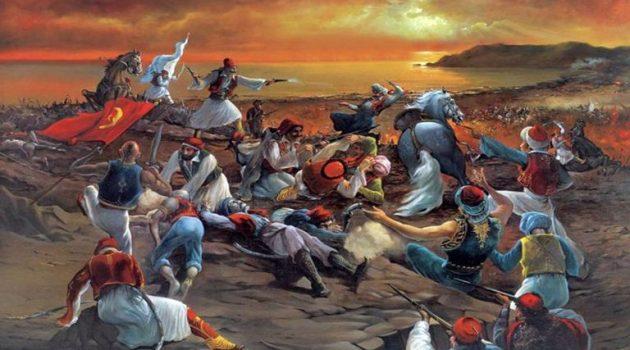 Επέτειος 28/9/1825 – 28/9/2020 η μάχη του Καρβασαρά