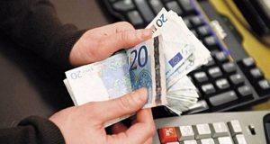 Επίδομα 534 ευρώ: Για ποιους λήγει η προθεσμία για δηλώσεις…