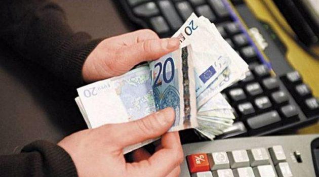 Επίδομα 534 ευρώ: Για ποιους λήγει η προθεσμία για δηλώσεις στο «Εργάνη»