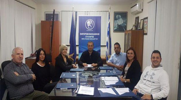 Ε.Σ.ΜΕΣ.: «Στήριξη Επιχειρήσεων που επλήγησαν από τον ιό στην Δ. Ελλάδα»