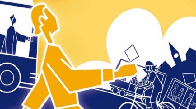 Ξηρόμερο: Κυκλοφοριακές ρυθμίσεις για την Ευρωπαϊκή Ημέρα χωρίς αυτοκίνητο