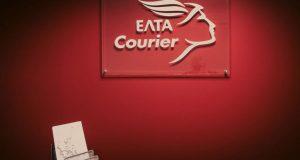 Η ΕΛ.ΤΑ. courier συγκεντρώνει σχολικά είδη για το «Χαμόγελο του…