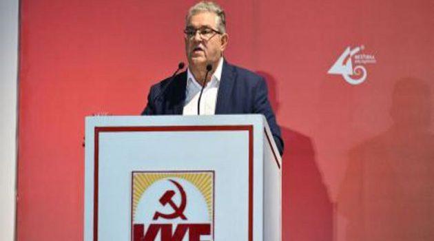 Κουτσούμπας στο 46ο Φεστιβάλ Κ.Ν.Ε. – Οδηγητή: «Σοσιαλισμός! Για να νικήσει η ζωή!»