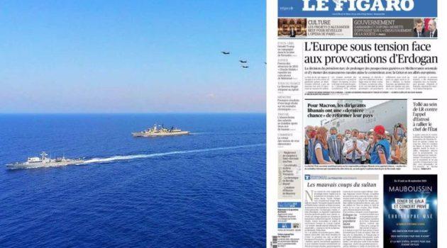 «Le Figaro» για Ερντογάν: «Θέλει να εκδικηθεί τη ναυμαχία της Ναυπάκτου;»