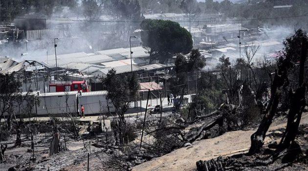 Φωτιά στη Μόρια: Η επόμενη ημέρα της καταστροφής – Το σχέδιο για τους μετανάστες
