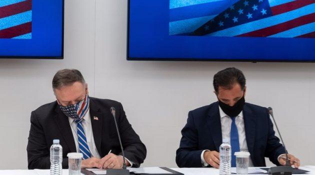 Συνεργασία ανάμεσα σε Η.Π.Α. και Ελλάδα σε επιστήμες και τεχνολογία (Photos)