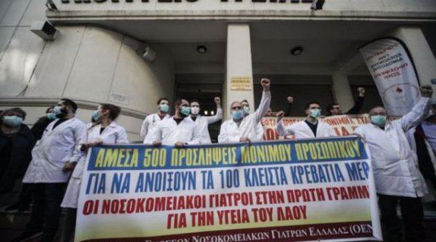 24ωρη απεργία των γιατρών: Ζητούν μέτρα θωράκισης του Ε.Σ.Υ. σε συνθήκες πανδημίας