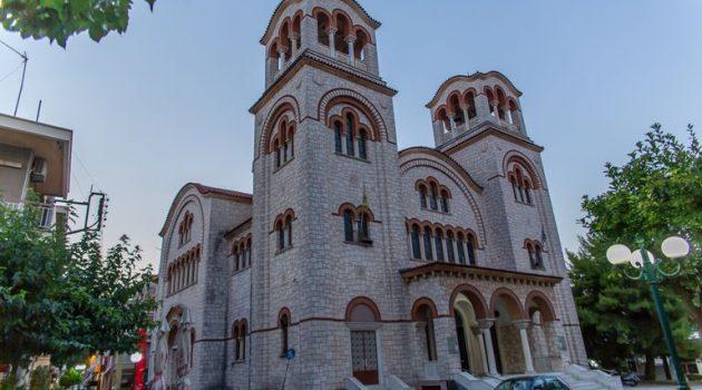 Μνημόσυνο για τον Ιωάννη Καποδίστρια στο Αγρίνιο