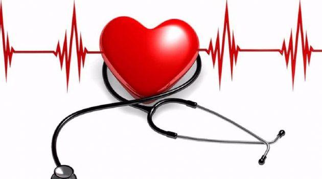 Αγάπα την καρδιά σου!Φρόντισε την υγεία της καρδιάς!
